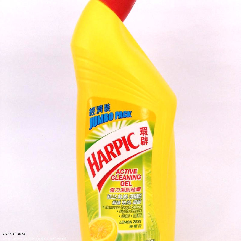 Yoyo Casa Online Store Harpic Harpic Active Cleaning Gel Lemon Zest