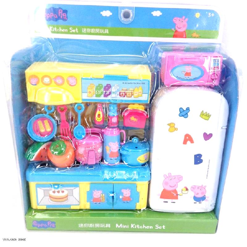 Yoyo Casa Online Store Peppa Pig Peppa Pig Mini Kitchen Set