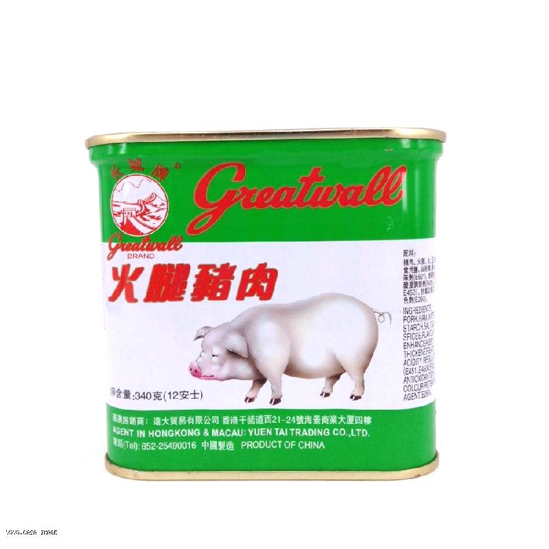 YOYO casa Online Store GREATWALL Chopped Pork And Ham 長城牌