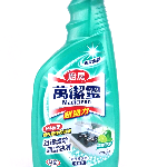 YOYO.casa 大柔屋 - MAGICLEAN kitchen Cleaner-Lime,500ml