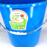 YOYO.casa 大柔屋 - Pail With Plastic Handle,23L