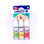 YOYO.casa 大柔屋 - Clothes Cleaning Pen,10ml*3